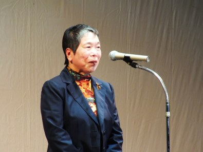 I didn't know this lady from Ogijima.