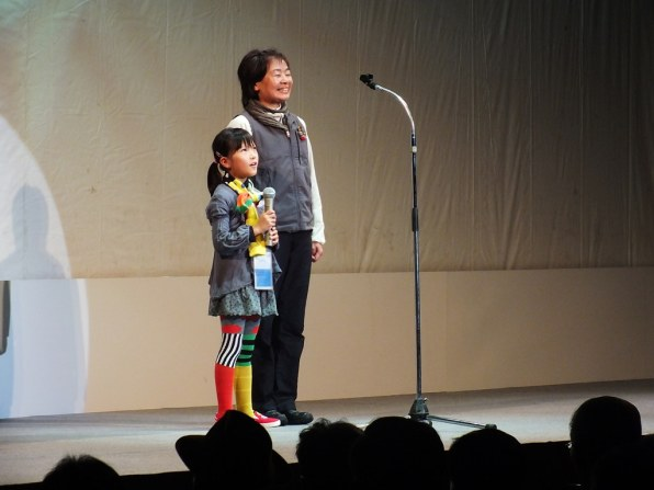 I think this little girl is from Megijima.