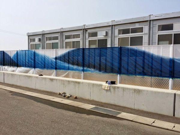 Painting Ogijima - 10