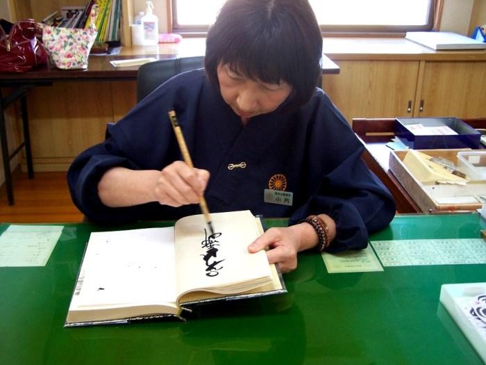 Signing the Shikoku pilgrim book in Zentsu-ji