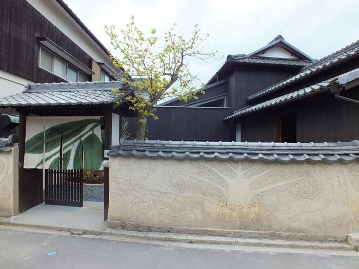 Ando Museum - Naoshima