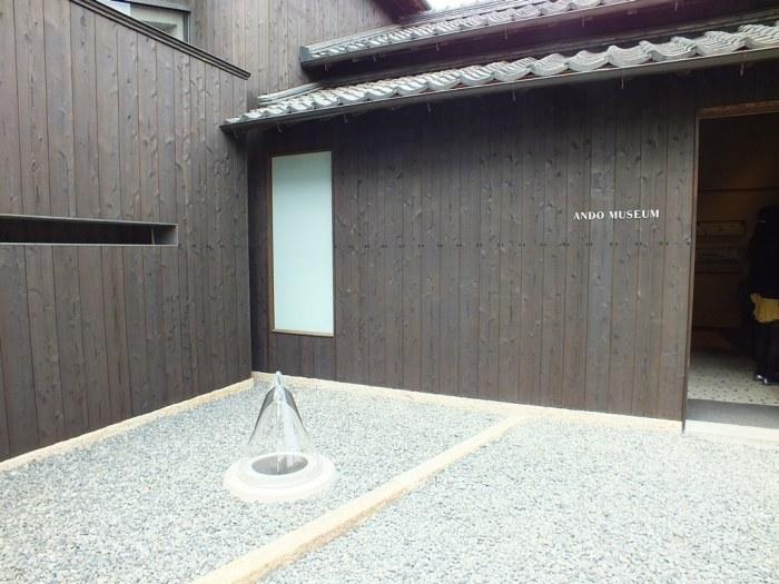 Ando Museum - Naoshima - 2