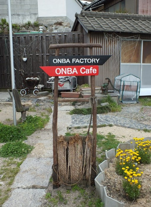 Onba Factory and Cafe - 1