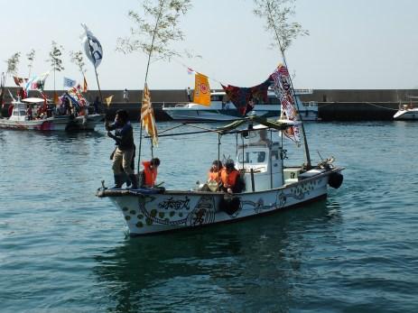 4 - Team Ogi Boat Dance