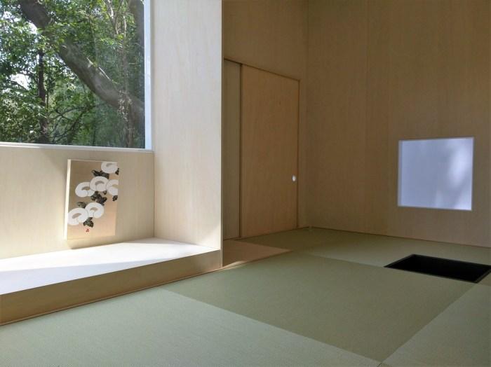 14 - Kaguya's Pause - Shodoshima