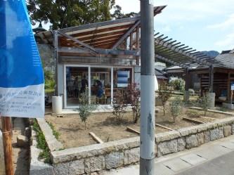 20 - Umaki Camp - Shodoshima