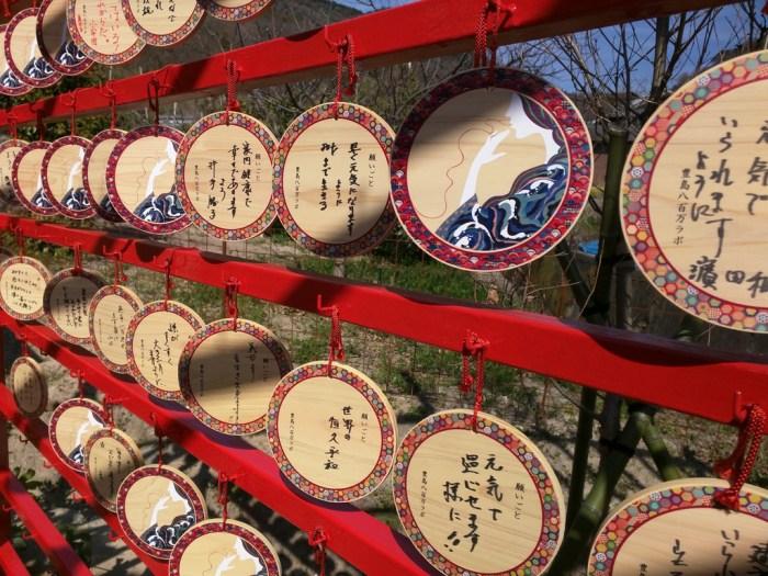 44 - Teshima 8 Million Lab - Red Silk of Fate