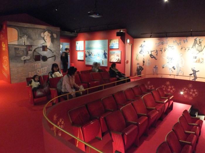 22 - Megijima - Island Theater Megi