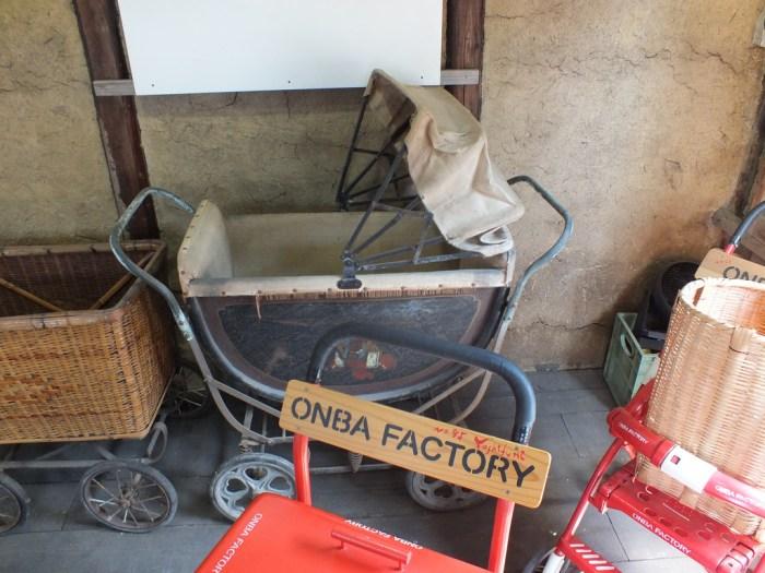 Onba Factory - 02