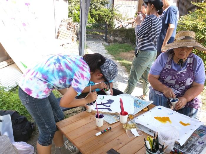 Team Ogi Workshop - 6