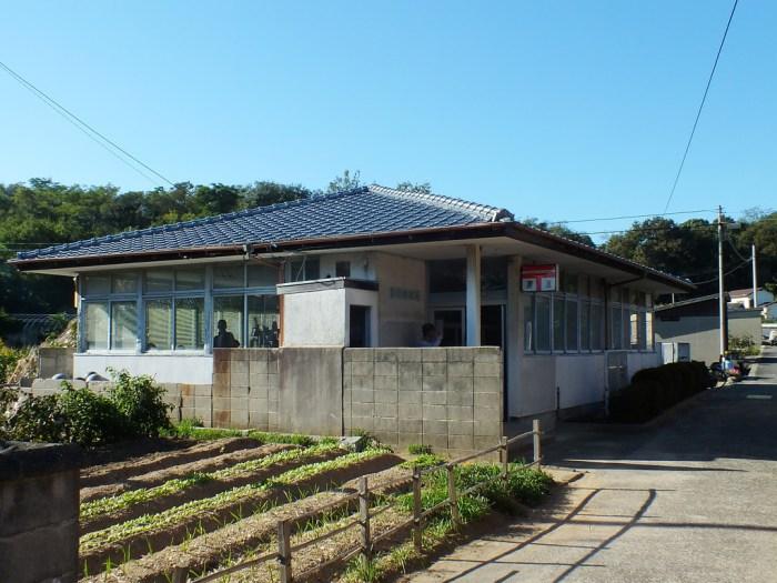 missing-post-office-awashima-1