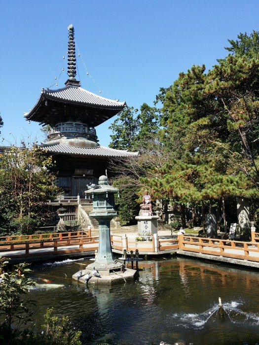 Ryozen-ji, the first temple of the Shikoku Henro where you're most likely going to start your pilgrimage in Japan