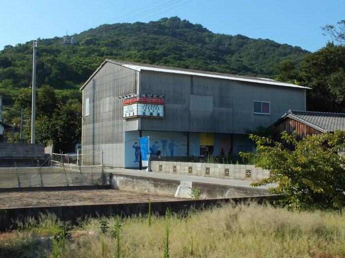 Yoichiro Yoda - Island Theatre Megi - 1