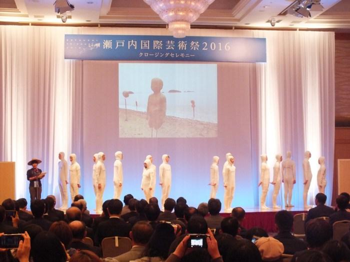 setouchi-triennale-2016-closing-ceremony-31