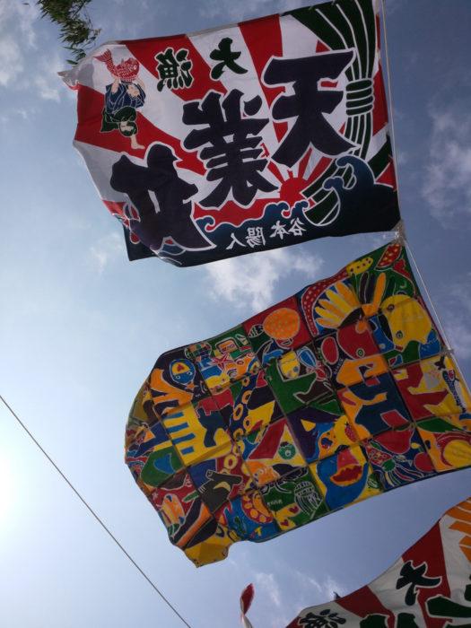 team-ogi-boat-dance-and-shishimai-fall-2016-30