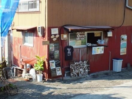 Ibukijima - Setouchi Triennale 2016 - 30