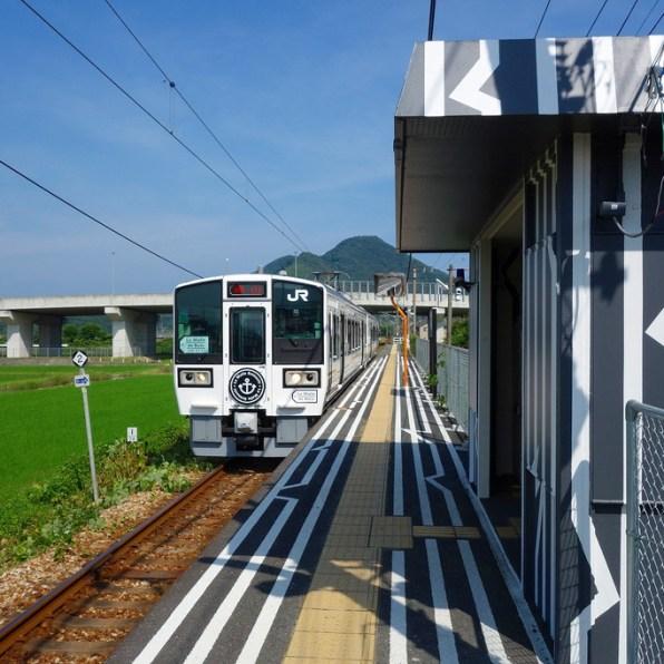 Tsuneyama Station