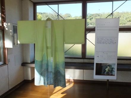 Awashima Artist Village - 2