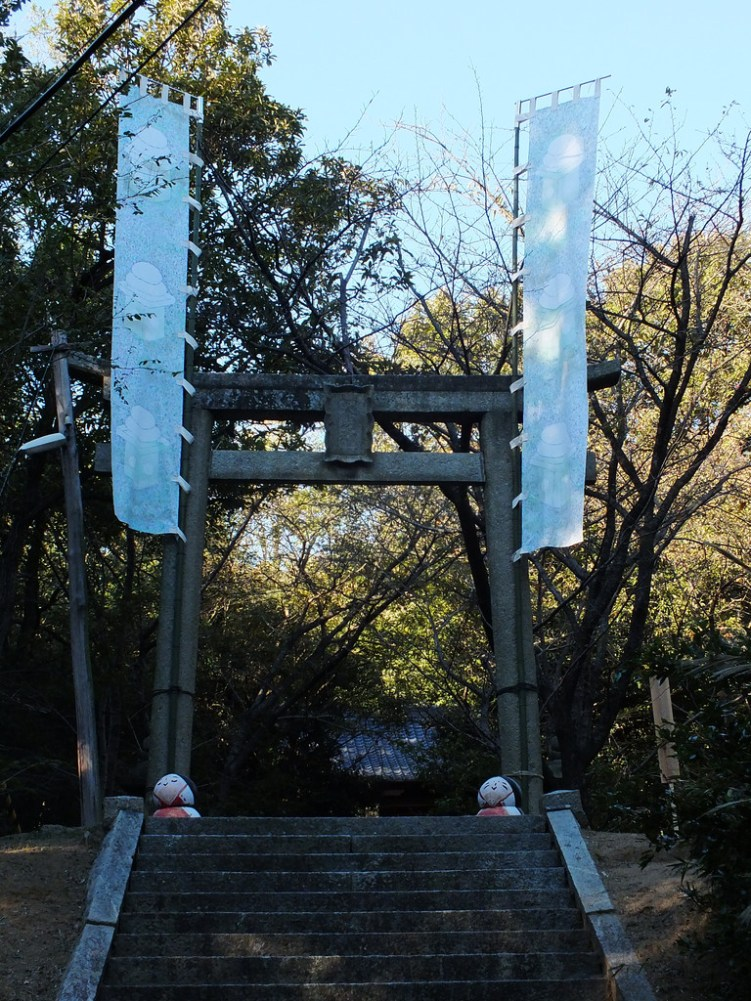 Awashima Artist Village - 22