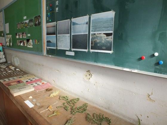 Awashima Artist Village - 7