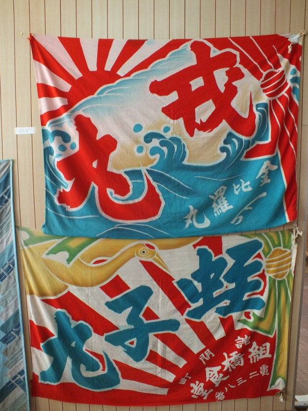 Awashima Artist Village - 8