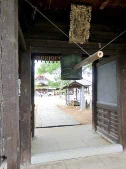 Nagao-ji 4