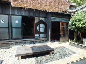 Ogijima - Setouchi Triennale July 2016 - 73