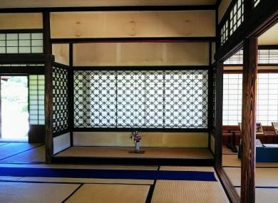 Ritsurin Garden from Kikugetsu-tei - 3