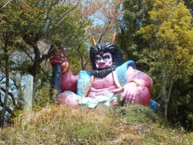 Megijima - Spring 2013 - 30