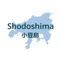 Shodoshima Art Guide 2020