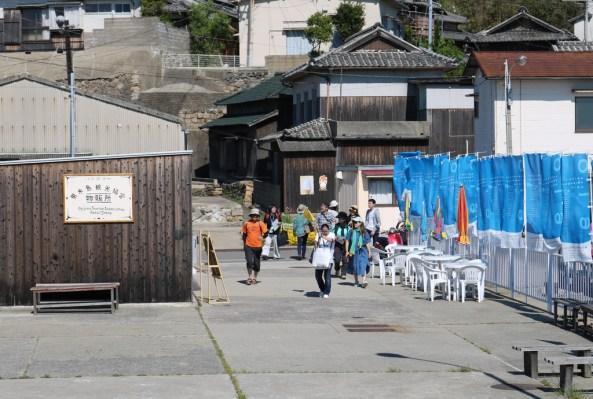 Setouchi Triennale 2019 – Part Six – Ogijima - 47