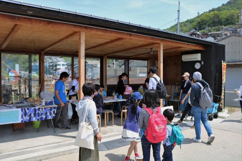Setouchi Triennale 2019 - Part Five - Ogijima - 5