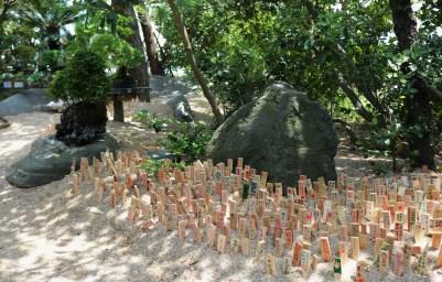 Setouchi Triennale 2019 – Part Seven – Megijima - 45