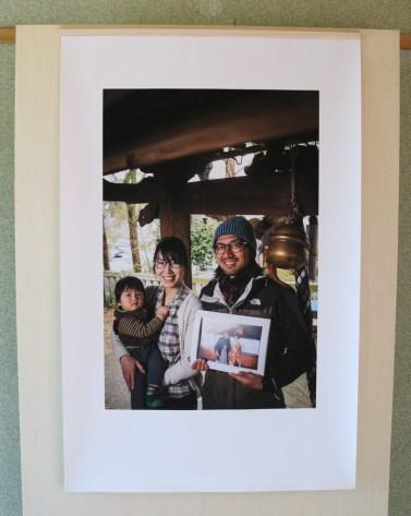 Setouchi Triennale 2019 – Part Seven – Megijima - 82