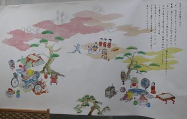 Art Takamatsu - Setouchi Triennale 2019 - 51 - Kagawa Crafts