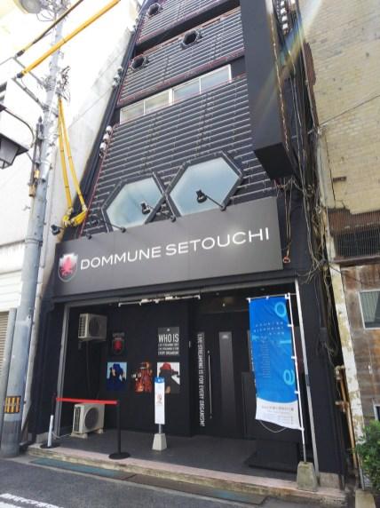 Art Takamatsu - Setouchi Triennale 2019 - 69 - Dommune Setouchi