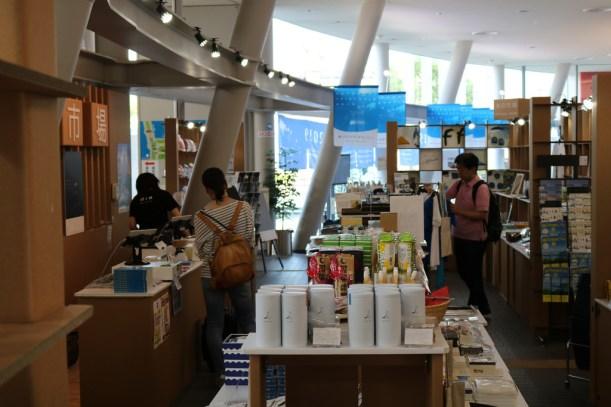 Art Takamatsu - Setouchi Triennale 2019 - 72