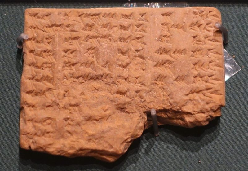 Ancient Mesopotamian Tablet of Venus Appearances