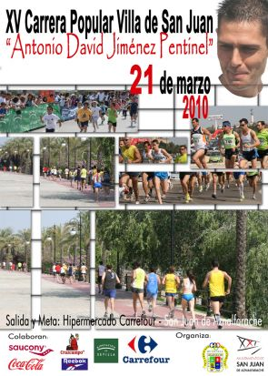 Cartel XV Carrera Popular Villa de San Juan