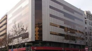 La entidad operará con normalidad a pesar de la intervención del Banco de España/Wikimedia