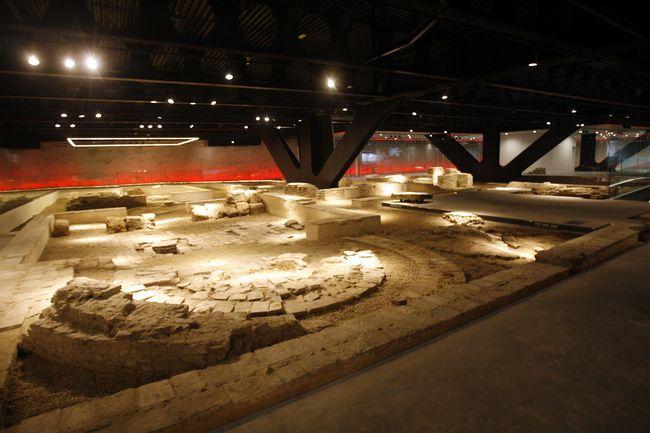 anticuarium