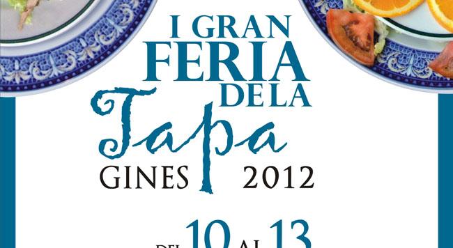 cartel-feria-tapa-gines2012