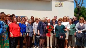 Inauguración de la nueva calle en homenaje a Carme Chacón /SA