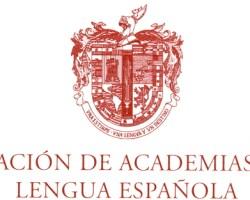 La lengua en Sevilla