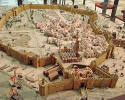 La Sevilla de la Conquista Cristiana