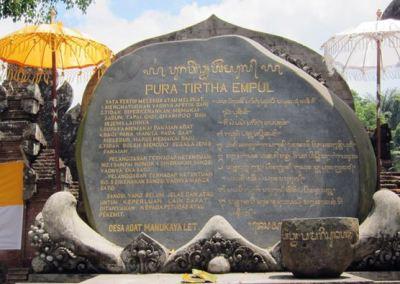 Pura Tirta Empul Bali - Batu