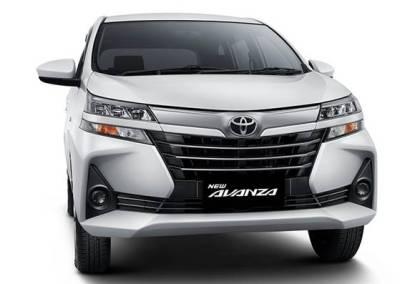 Harga Mobil Toyota Avanza Terbaru 2020 di Indonesia - Gallery 080420202