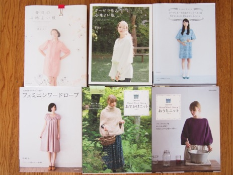 Japanese sewing pattern books collection