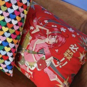 SEW KATEI DID| Pillows Kids