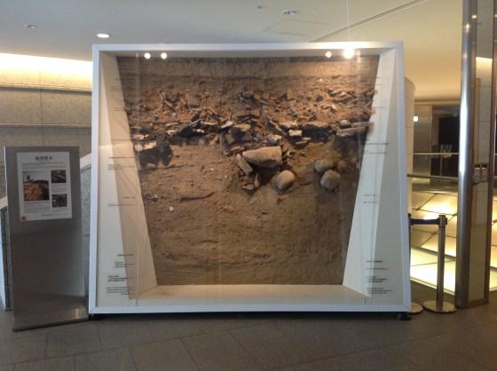 Bombanın atıldığı alanın tarihi katmanları